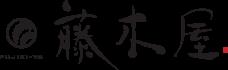 メンズ/レディースの着物/浴衣 都内上野にある藤木屋