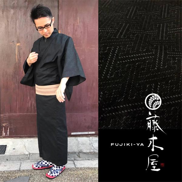藤木屋のメンズ着物/メンズ浴衣
